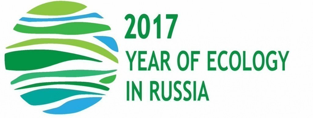 Year of Ecology in Russia1.jpg